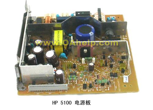 hp5100电源板(原装拆机)
