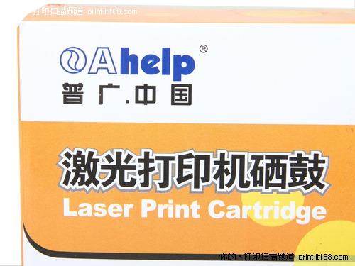 惠普1020黑白激光打印机应用广泛